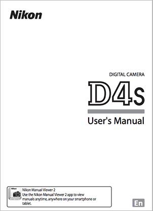 Autodesk Product Design Suite Standard 2014 Product Key