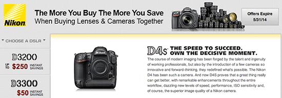 Nikon-instant-rebates-May