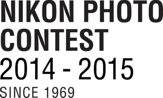 The-Nikon-Photo-Contest-2014-2015