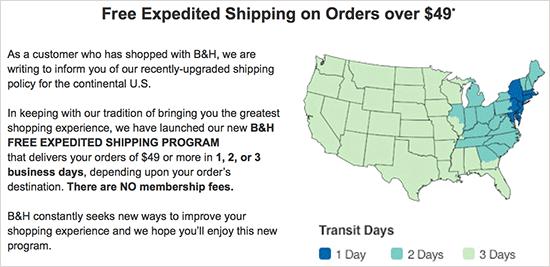 B&H-free-shipping