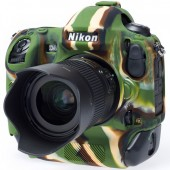 Nikon-D4s-camera-cover-camouflage