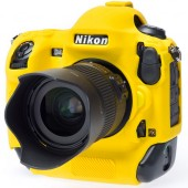 Nikon-D4s-camera-cover-yellow