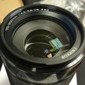 Nikon-1-Nikkor-70-300mm-f4.5-5.6-VR-lens-front-element