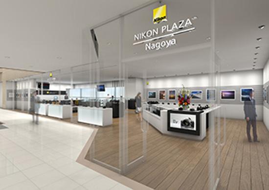 Nikon-Plaza-Nagoya