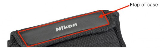 Nikon USA issued CF-DC7 semi-soft case service advisory