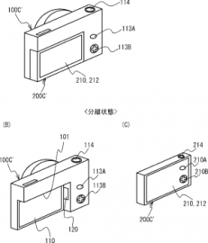 Nikon camera for smart phone patent 2