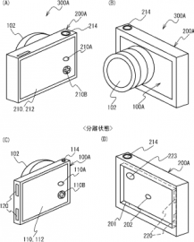 Nikon camera for smart phone patent