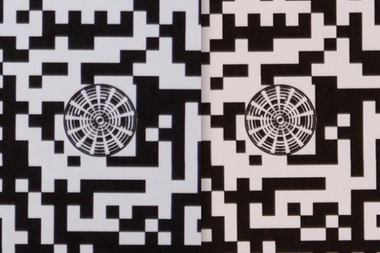 300 mm + TC-2001 = 600 mm f/11 (left); 600 mm, f/6.3 (right)