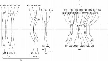 Nikon 600mm f:4 FL ED VR lens patent