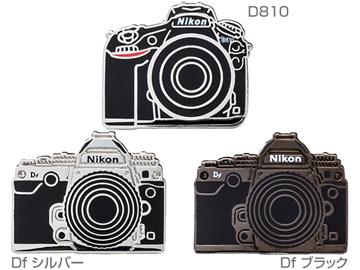 Nikon pins