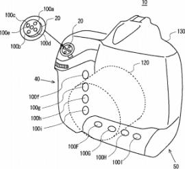 Nikon vibrating shutter button patent 1