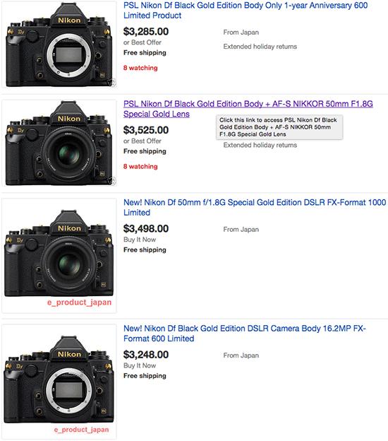 Nikon-Df-Gold-Edition-camera-on-eBay