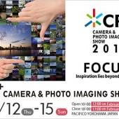 2015-CP-show-camera-rumors