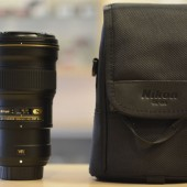 how to know if vr is working in nikon lens