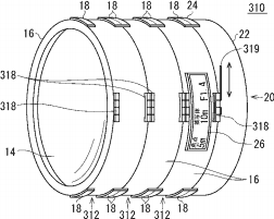 Nikon build your own lens patent
