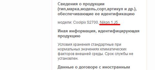 Nikon_nikon 1 j5 mirrorless camera