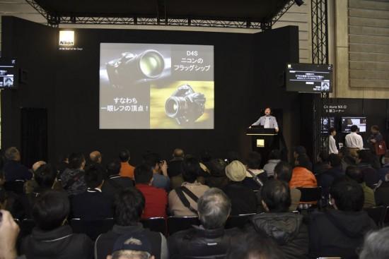 Nikon booth 2015 CP+ show Japan 10