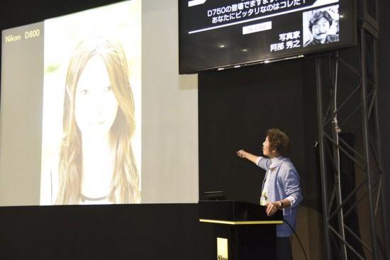 Nikon booth 2015 CP+ show Japan 11