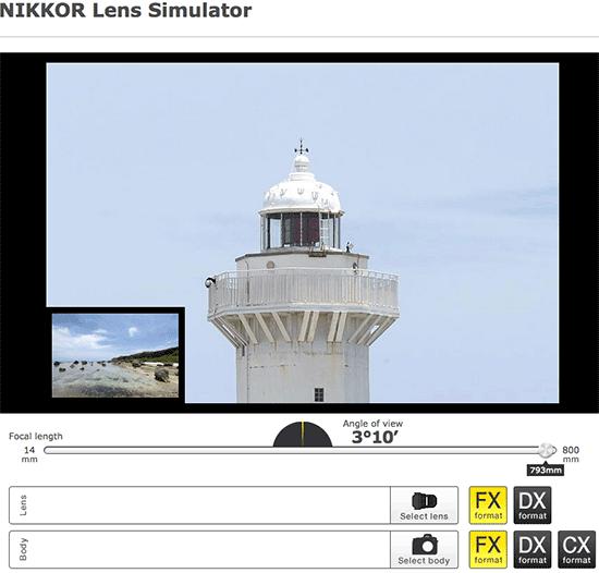 Nikon-lens-simulator-tool