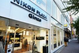 Nikon Plaza Ginza showroom and service center 7