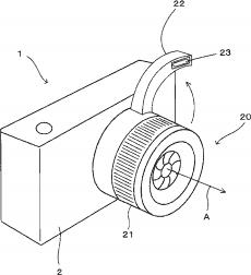 Nikon built in flash patent