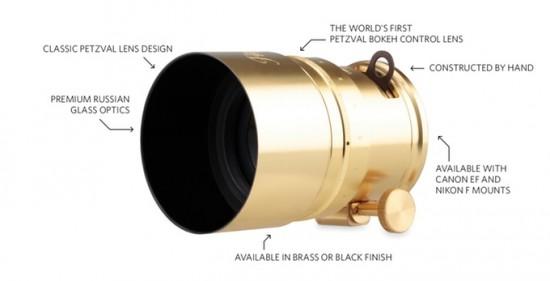 Lomography Petzval 58 Bokeh Control Art lens for Nikon F mount