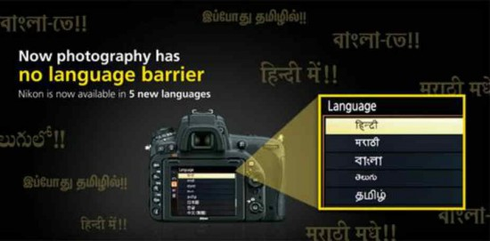 Nikon adds Indian language support to its camera