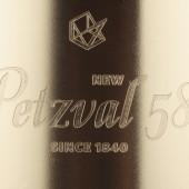 Petzval 58mm Bokeh Control Art lens for Nikon F mount