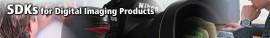 Nikon Digital Imaging Product software development kits SDK