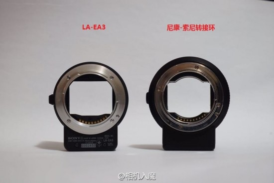 Nikon F-mount to Sony E-mount electronic AF adapter