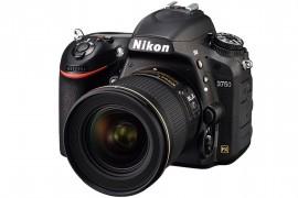 Nikon-Nikkor-24mm-f1.8G-ED-lens