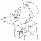 Nikon smart water bottle patent