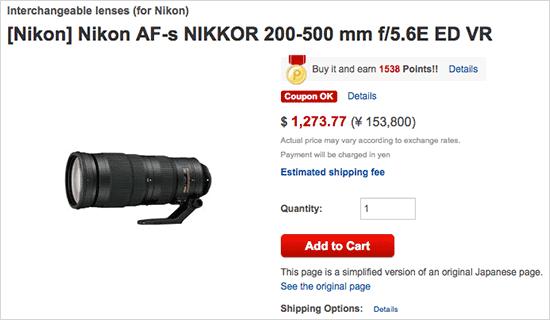 Nikon-200-500mm-f5.6E-lens-in-stock-in-Japan