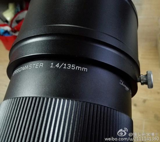 Mitakon 135mm f:1.4 lens for Nikon F mount