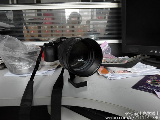 Mitakon Speedmaster 135mm f:1.4 lens for Nikon F mount