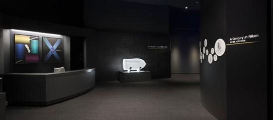 Nikon Museum 2