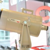 Nikkopr Reflex 2000mm f:11 lens