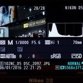 Nikon D5 menu 5