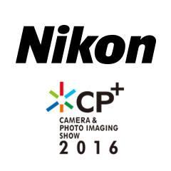 Nikon at the 2016 CP+ show