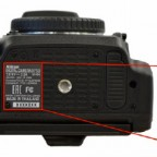 Nikon D750 camera service advisory reacall for reflection flaring issue