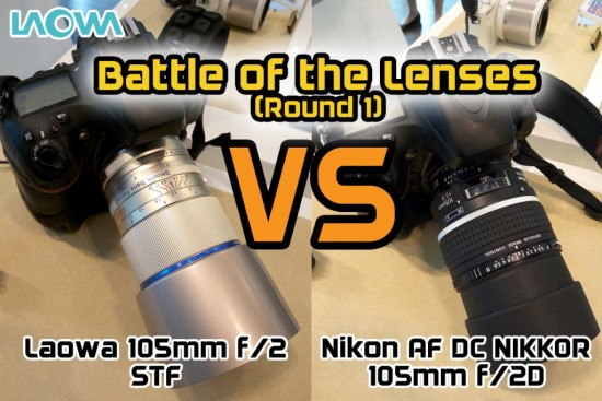 Laowa 105mm f:2 STF vs. Nikon AF DC-Nikkor 105mm f:2D lenses comparison