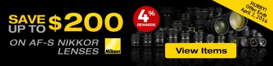 Nikon lens-only rebates