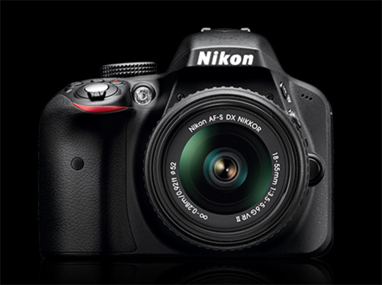 Nikon-D3500-DSLR-camera-rumors