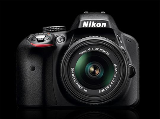 Nikon-D3500-DSLR-camera-rumors