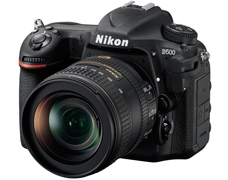 Nikon D500 Red Dot Award Product Design 2016