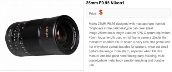 Meike-25mm-f0.95-lens-for-Nikon-1-mirrorless-camera