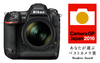 Nikon-D5-wins-the-Camera-GP-2016-Readers-Award