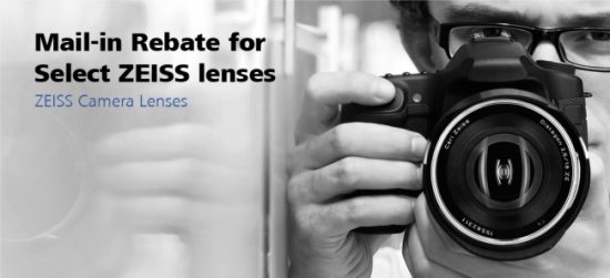 Zeiss rebates