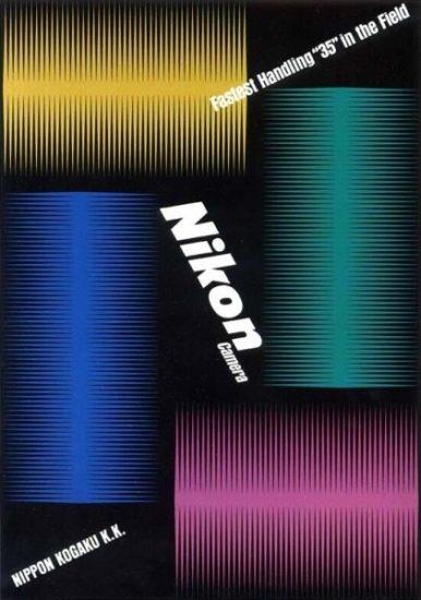 Nikon poster 4