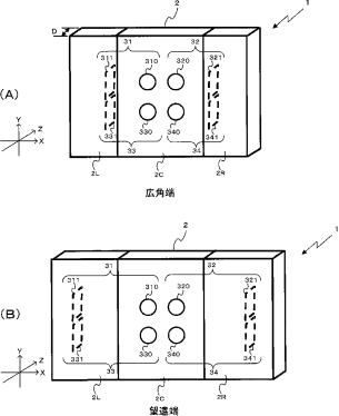 Nikon multi-aperture computational camera patent 1